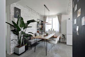 60平米公寓法式风格餐厅图片