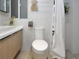 50平米小户型现代简约风格卫生间设计图