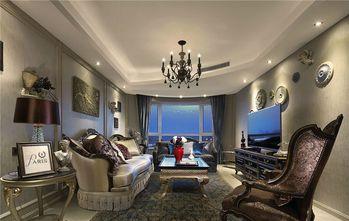 140平米三室三厅美式风格客厅图片大全