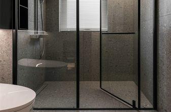 60平米一室两厅其他风格卫生间效果图