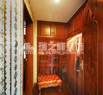 经济型140平米三室两厅东南亚风格衣帽间装修效果图