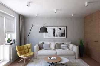 50平米一室两厅北欧风格客厅效果图