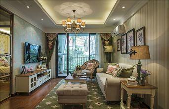 130平米三室两厅田园风格客厅装修效果图