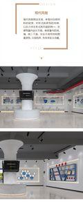 富裕型140平米其他风格其他区域图片