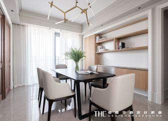 140平米三室两厅欧式风格餐厅装修案例