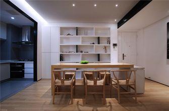 70平米一室一厅宜家风格餐厅装修案例