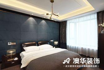 140平米四室两厅其他风格卧室欣赏图