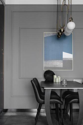 90平米三其他风格餐厅装修效果图