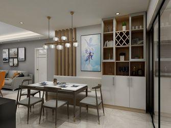 110平米四室两厅现代简约风格餐厅装修案例