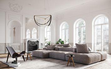 100平米公寓法式风格客厅图