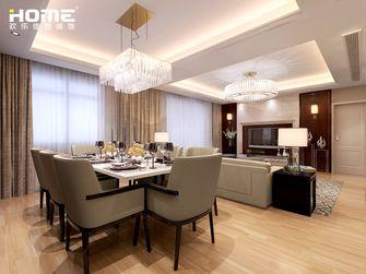 120平米四室五厅现代简约风格餐厅设计图