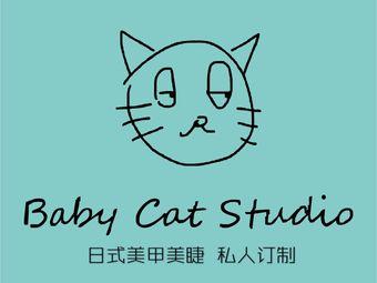 Baby Cat Studio日式美甲美睫