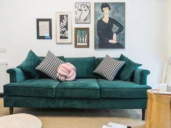60平米混搭风格客厅图片大全