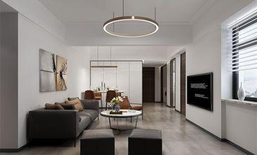 140平米四室三厅宜家风格客厅设计图