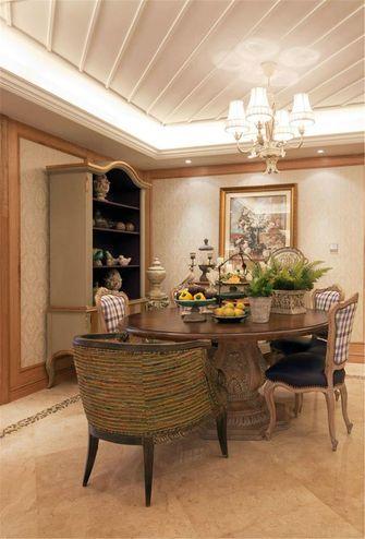 110平米三室两厅地中海风格餐厅装修案例