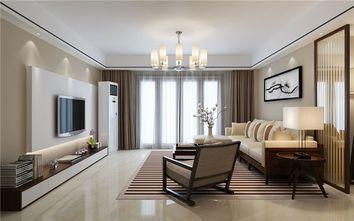 110平米三室两厅中式风格客厅欣赏图