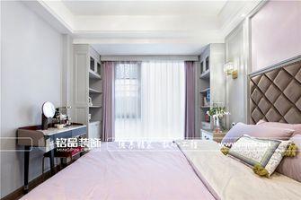 90平米三室两厅美式风格卧室欣赏图