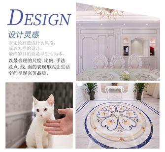 豪华型140平米四室三厅法式风格其他区域装修效果图