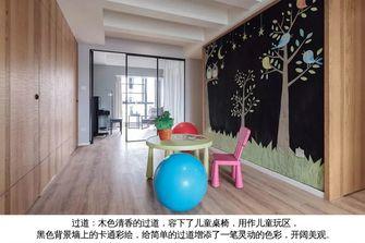 富裕型140平米四室三厅现代简约风格走廊装修效果图