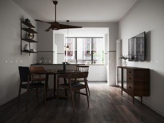 60平米公寓日式风格餐厅图片大全