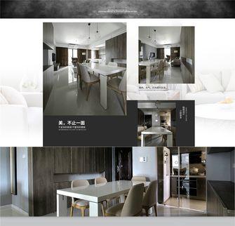 110平米三室三厅欧式风格餐厅图