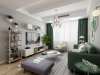 110平米复式北欧风格客厅装修效果图