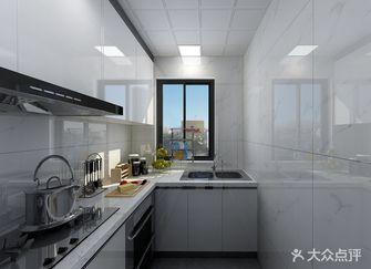 50平米现代简约风格厨房效果图