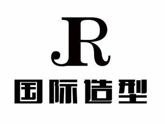 JR造型(梅石路店)