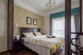 130平米三室两厅美式风格卧室装修案例