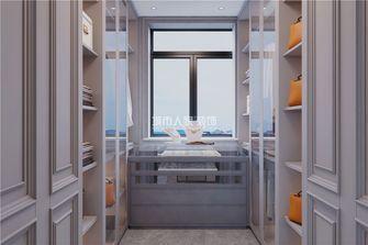 120平米三室两厅法式风格衣帽间装修案例