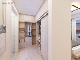 140平米三室两厅日式风格衣帽间装修效果图