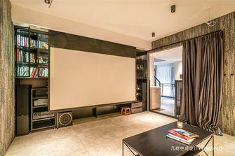 140平米复式现代简约风格影音室欣赏图