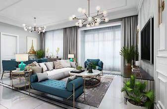 120平米四室两厅宜家风格客厅设计图