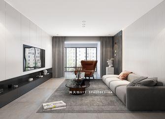 120平米三现代简约风格客厅图片大全