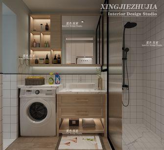60平米宜家风格卫生间装修案例