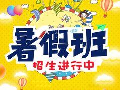 Happyto潮兔早教中心