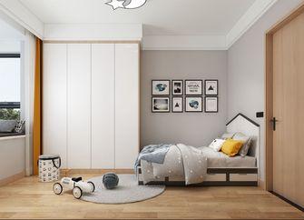 130平米三室两厅现代简约风格儿童房图片