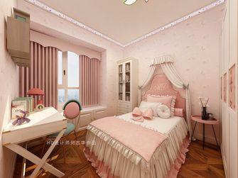 100平米三室两厅欧式风格儿童房效果图