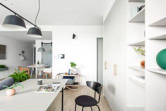 70平米北欧风格书房设计图
