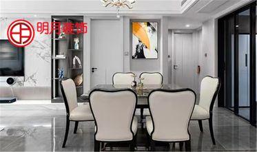 120平米三室三厅其他风格餐厅装修图片大全
