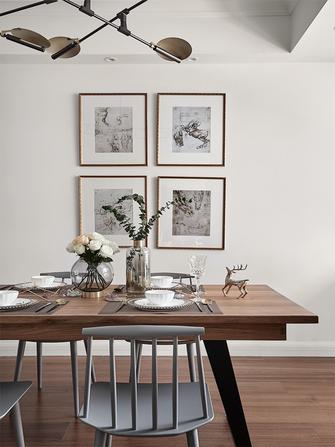 100平米三室一厅现代简约风格餐厅效果图