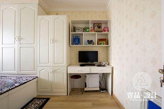 90平米三室一厅地中海风格书房图