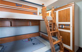 130平米三中式风格儿童房欣赏图