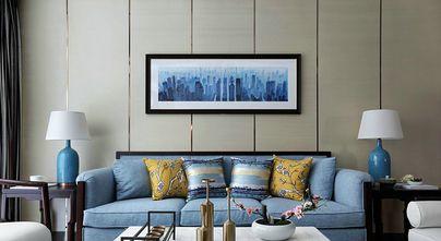 60平米三室三厅中式风格客厅欣赏图