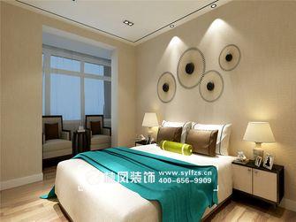 3-5万70平米中式风格卧室装修图片大全