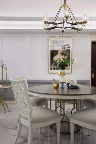 130平米三室两厅美式风格餐厅装修案例