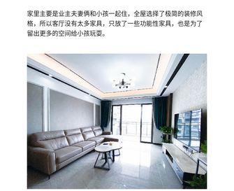 10-15万120平米三现代简约风格客厅装修案例