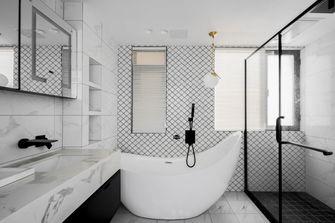 90平米三室两厅现代简约风格卫生间设计图