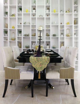 90平米三室两厅中式风格餐厅装修效果图