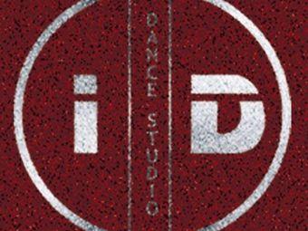 海南ID舞蹈培训中心(海甸店)